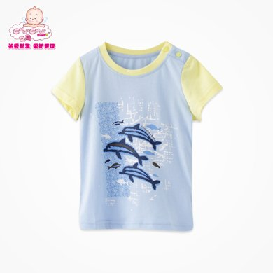 丑丑婴幼 夏季新款纯棉男宝宝圆领T恤1-4岁 CFE223T