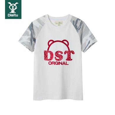 迪斯兔/disitu男童短袖T恤純棉新款半袖童裝中大童兒童白色上衣小孩夏裝潮T2121