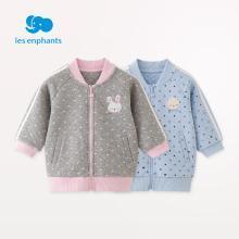 丽婴房童装婴儿空气层外套男女宝宝秋装夹克衫小童拉链衫2018新款