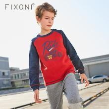 Fixoni童装卫衣秋冬保暖男童上衣2018新款拼袖欧美儿童卫衣男潮BDS023
