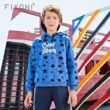 Fixoni秋冬新款加绒卫衣男童连帽保暖上衣外套加厚6-12岁男童卫衣BDS009