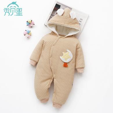 新生嬰兒連體衣服秋冬季男女寶寶冬裝新生兒潮服哈衣加厚保暖外出抱衣