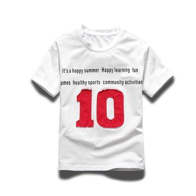 迪斯兔童裝 短袖T恤男童短袖t恤新款薄夏裝棉兒童上衣寬松中大童半袖體恤韓版短袖T恤T4029
