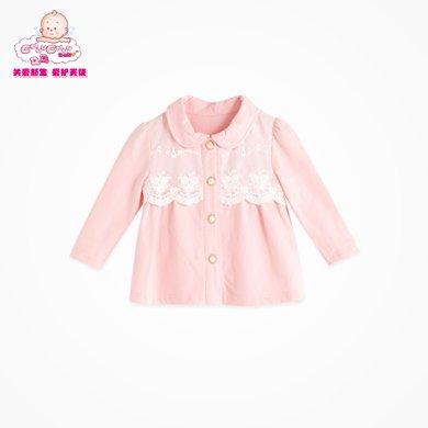 丑丑婴幼 女童长袖时尚外套春秋季女宝宝甜美可爱翻领前开外套 CGE661X