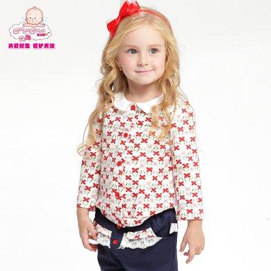 丑丑婴幼 女宝宝碎花可爱前开外套春秋季女童甜美长袖上衣外套 CGE651X