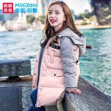米妮哈鲁童装2018冬装新款女童儿童连帽中长款长袖羽绒服ZH6728燚