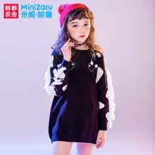 米妮哈鲁童装2018春装新款女童韩版中长款儿童套头针织衫XE8137駺