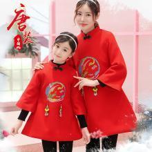花样童依 童装2018冬款加绒旗袍亲子装拜年服唐装儿童新年装表演服中国风裙子  XL61唐装裙子
