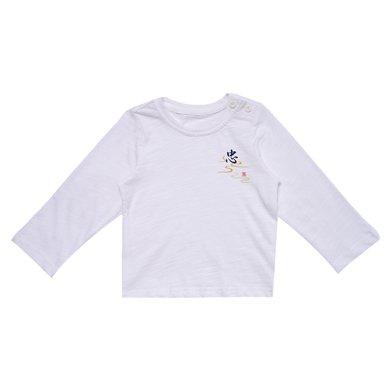 丑丑嬰幼 春秋季新款男寶寶長袖純棉肩開圓領T恤1-5歲 CLE203W