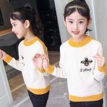 花样童依 2018秋冬新款童装毛衣女童针织衫韩版中大童女孩儿童毛线衫上衣  KM704
