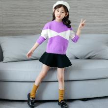 花样童依 2018秋冬新款儿童毛线衫韩版中大童套头拼色针织衫毛衣  KM708