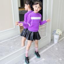 花样童依 2018秋冬新款韩版童装女童针织毛衫套头中大童儿童毛衣  KM701