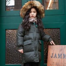 康衣儿女童羽绒服中长款加厚中大童羽绒服大毛领冬装反季白鸭绒