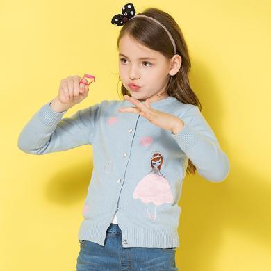 ocsco 春秋季新款公主刺繡女童針織開衫時尚洋氣百搭休閑童裝外套女