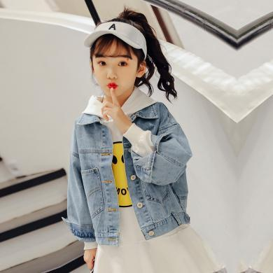 謎子 童裝外套春秋裝新款時尚百搭女童夾克短款中大童牛仔外套女