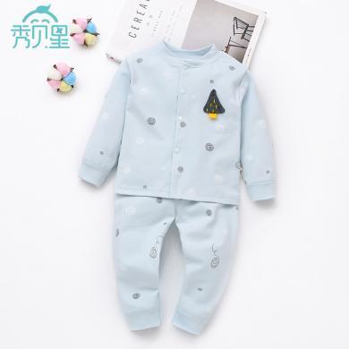 初生嬰兒秋衣秋褲套裝純棉小孩春秋男女寶寶衣服全棉幼兒內衣