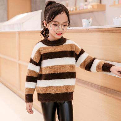 ocsco 童裝針織衫冬季新款女童毛衣中大童條紋線衣水貂絨打底衫