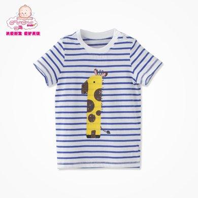 丑丑嬰幼 夏季新款男寶寶女寶寶時尚多色卡通T恤1-5歲半袖兒童裝CFE253T