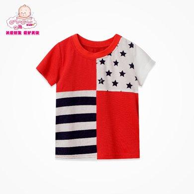 丑丑婴幼夏装新款时尚T恤 男童休闲T恤 男童夏装百搭上衣1-4岁