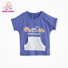 丑丑嬰幼 夏季新款男寶寶百搭貼袋T恤 1-5歲 CFE217T