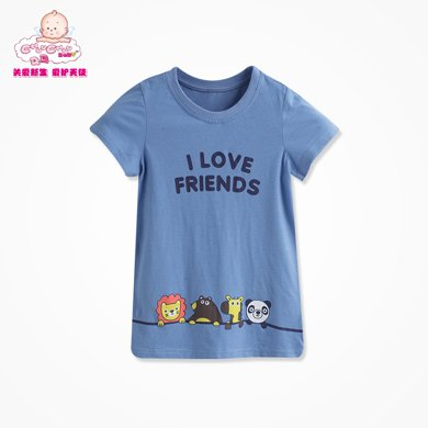 丑丑嬰幼 夏季新款男寶寶時尚休閑圓領T恤 6個月-3歲