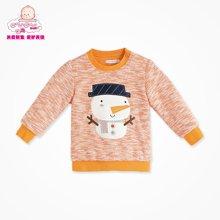 丑丑嬰幼冬季新款男寶寶羅紋設計夾棉保暖時尚上衣90碼以下可肩開