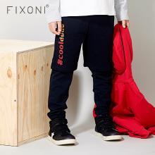Fixoni男童春秋裤两件套裤子纯棉休闲裤2019秋装童装裤子长裤运动裤BDX007