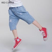 redcopper 瑞德酷普 2019夏装新款男童休闲牛仔七分裤