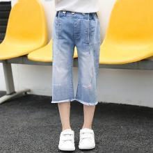 ocsco 女童裤夏季新款字母印花毛边休闲时尚?#34892;?#31461;装百搭七分牛仔裤女