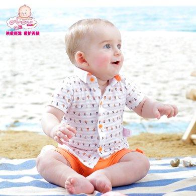 丑丑婴幼 夏季男宝宝单排扣前开衬衫两件套休闲套装 男童针织前开套装CHE736X
