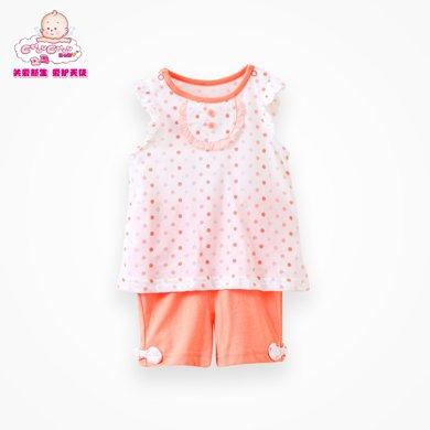 丑丑嬰幼夏季新款女寶寶小飛袖圓點可愛圓領套裝兩件套 CHE794X