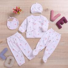 ocsco 新生儿套装婴儿衣服春秋夏装新款03个月刚出生内衣五件套宝宝用品