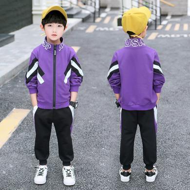 謎子 童裝三件套秋季新款男童套裝中大童運動套裝長袖T恤拼色外套運動長褲