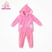 丑丑婴幼 女宝宝时尚连帽前开棉衣套装冬季女童加厚套装 半岁-3岁