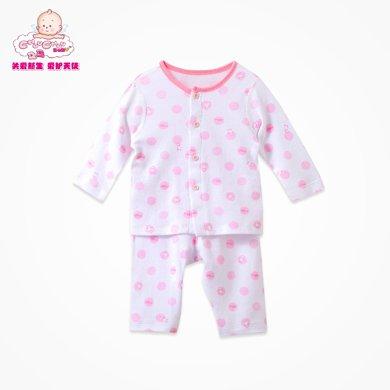 丑丑婴幼春季新款女宝宝可爱前开纯棉保暖套装两件套 CHD707X