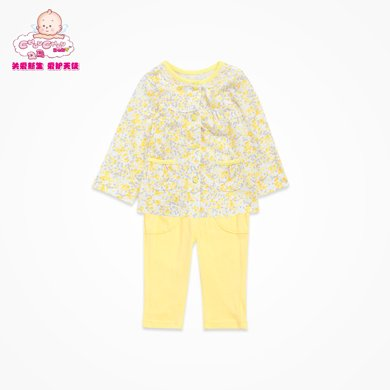 丑丑嬰幼春季新款3個月-2歲女寶寶碎花純棉前開外出服套裝