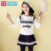 米妮哈鲁童装2018春装新款韩版女童洋气长袖套装中大童两件套潮