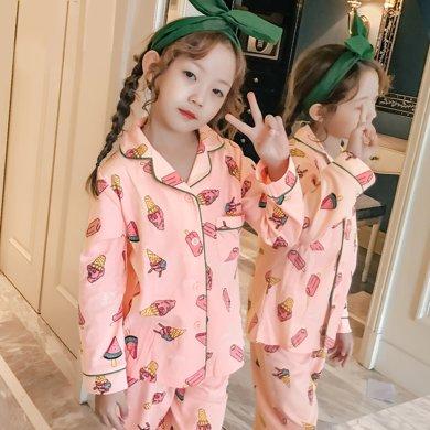 領袖范兒童睡衣女童家居服純棉長袖寶寶中大童小女孩全棉套裝春秋公主KS1025