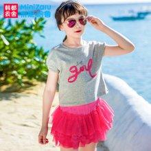 米妮哈鲁童装2018夏装新款女童韩版中大童套装两件套ZH8688燚