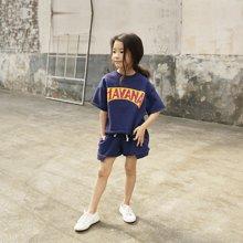 诗茵韩版童装2018夏季新款纯棉两件套毛边短袖中大女童亲子装套装80216