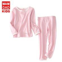 爸妈亲儿童长袖套装女童家居服儿童内衣套装宝宝长袖空调服60639