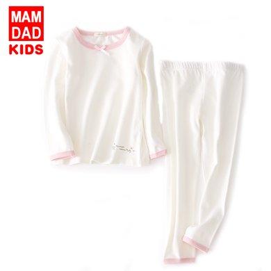 爸媽親兒童長袖套裝女童家居服兒童內衣套裝寶寶長袖空調服60639