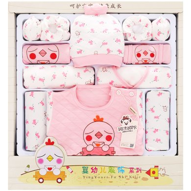 班杰威爾13件套秋冬加厚嬰兒內衣新生兒禮盒純棉初生滿月寶寶套裝
