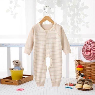 班杰威爾純棉新生兒套裝彩棉剛出生初生滿月寶寶套頭內衣