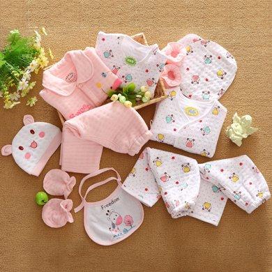 班杰威尔14件套秋冬加厚婴儿礼盒纯棉新生儿内衣豪华三层初生宝宝套装