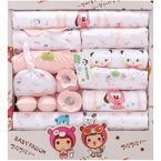 班杰威尔18件套纯棉春夏新生儿礼盒婴儿内衣母婴用品初生满月宝宝套装
