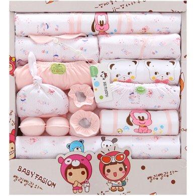 班杰威爾18件套純棉春夏新生兒禮盒嬰兒內衣母嬰用品初生滿月寶寶套裝
