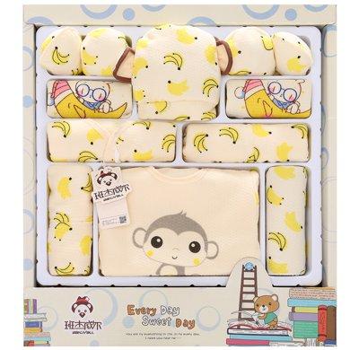 班杰威爾秋冬加厚新生兒禮盒純棉嬰兒內衣母嬰用品滿月初生寶寶套裝
