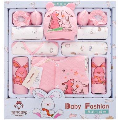 班杰威爾16件套秋冬季加厚純棉嬰兒衣服新生兒禮盒初生滿月寶寶套裝