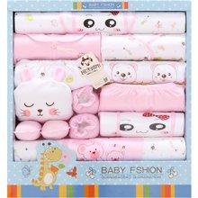 班杰威尔18件套春夏新生儿礼盒纯棉婴儿内衣母婴用品初生满月宝宝套装